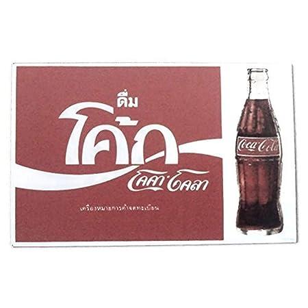 Agilidad botella de Coca Cola Coleccionable de Art 1 Vintage de ...