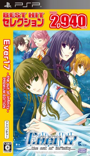 Ever17: The Out of Infinity Premium Edition (Best Hit Selection) [Japan Import]