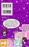 Stardust Wink 4 (Ribbon Mascot Comics) (2010) ISBN: 4088670744 [Japanese Import]