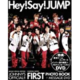 Hey! Say! JUMP FIRST PHOTO BOOK