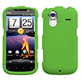 Asmyna HTCAMAZE4GHPCSO350NP Premium Durable Rubberized Protective Case for HTC Amaze 4G, 1-Pack, Retail Packaging, Dark Green