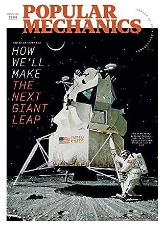 Popular Mechanics: Amazon.com: Magazines