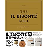 IL BISONTE 2016 ‐ THE IL BISONTE BIBLE 小さい表紙画像