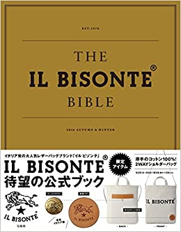 a05f2f52cf1c THE IL BISONTE BIBLE (バラエティ) | |本 | 通販 | Amazon