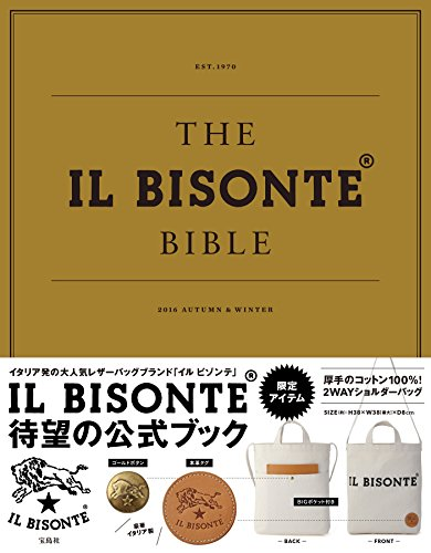 IL BISONTE 2016 ‐ THE IL BISONTE BIBLE 大きい表紙画像