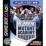 X-MEN ミュータントアカデミー