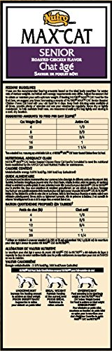DISCONTINUED: NUTRO MAX CAT Senior Dry Cat Food, Roasted Chicken, 6 lbs.