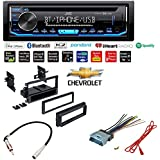 JVC KD-RD79BT 1-Din Car CD Receiver Stereo w/Bluetooth/USB/AUX/Pandora/iPhone Dash Install Kit Wire Harness Radio Antenna for Buick Cadillac Chevrolet Gmc Hummer Isuzu Oldsmobile Pontiac 2002 - 2012