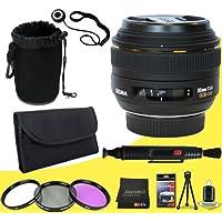 Sigma 30mm f/1.4 EX DC HSM Lens for Nikon Digital SLR Cameras + 62mm 3 Piece Filter Kit + Lens Cap Keeper + Deluxe Starter Kit + Deluxe Lens Pouch + Lens Pen Cleaner + DavisMAX MicroFiber Cloth DavisMax Bundle