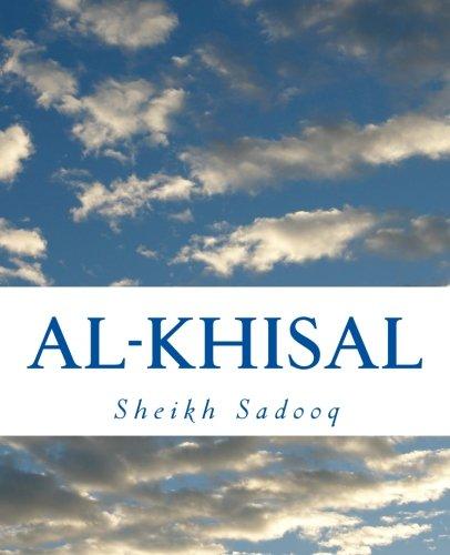 al-Khisal