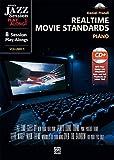 Realtime Movie Standards: Realtime Movie Standars für Piano  |  Piano  |  Buch & CD