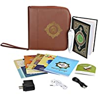 Hitopin Digital Islamic Holy Quran Pen Leather Bag Word-by-Word Function for Kid and Arabic Learner Downloading Many Reciters and Languages Digital Quran Pen 5 Small Books