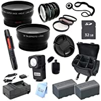 Advanced Professional Kit: for JVC GY-HM70U / GY-HM70 High Definition Camcorders