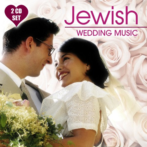 Jewish Wedding Music By Various Artists On Amazon Music