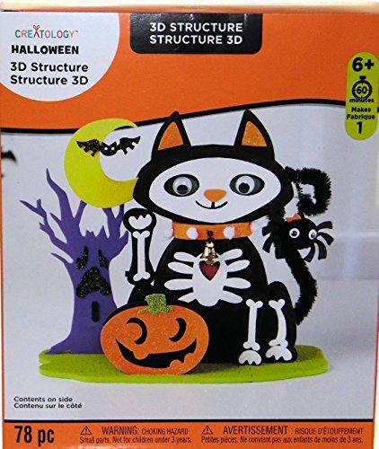 Halloween Skeleton Cat Pumpkin and Scary Spider 3D Foam Kit Party Art Project (Kit 3d Foam)