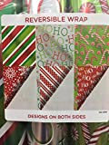 PREMIUM Reversible Gift Wrap ~ RED & GREEN 75 Sq. Ft. 175 Sq. Ft.