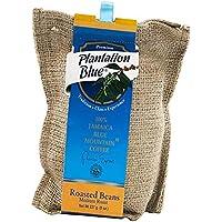 Jamaica Blue Mountain Coffee Beans 8oz (227g)