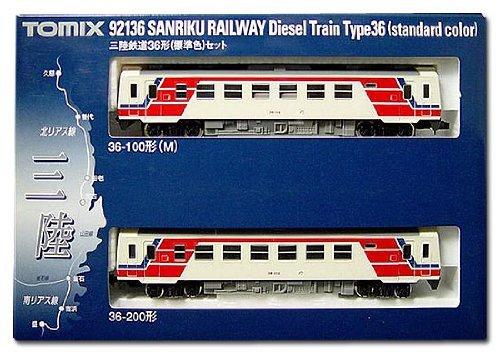 トミーテック TOMIX Nゲージ 92136 三陸鉄道36形 標準色セット B0004DI6JA