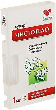 Papillomas healing - Pin on medicament