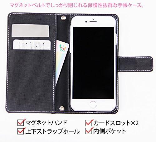 iPhone7 ケース [デザイン:16.サークルbl_wh/マグネットハンドあり] アクアリウム 手帳型 スマホケース カバー アイフォン iphone7