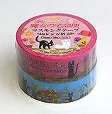 Studio Ghibli Kiki's Delivery Services Mini Masking Craft Tape