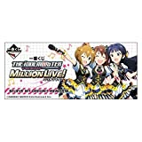 The most lottery Idol Master million live! BELIEVE MY DRE @ M !! MEMORY A prize? E Award tour towel set of 5