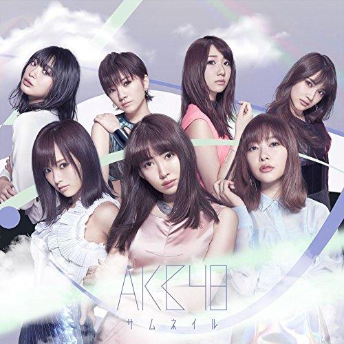 AKB48 / サムネイル[DVD付A]