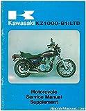 U-99963-0003-01-U Used 1977 Kawasaki KZ1000 B1 LTD Service Manual Supplement