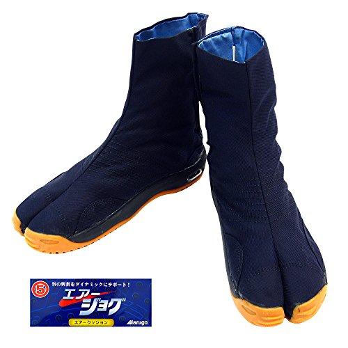 Alcolchonado Jikatabi (Marugo) - Zapatos Ninja Tabi Ninja / Zapatos de Alta Calidad Navy