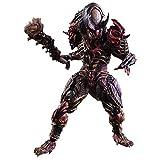 Square Enix Predator Variant Play Arts Kai Action Figure