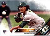 2016 Topps Update #US13 Sean Manaea Oakland Athletics Baseball Rookie Card in Protective Screwdown Display Case