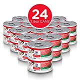 Hill's Science Diet Kitten Savory Salmon Entrée Canned Cat Food, 2.9 oz, 24 Pack