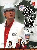 Diva / Utahime Japanese Tv Drama Dvd English Sub (3 Dvd Digipak Boxset) NTSC All Region