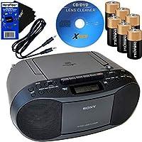 HeroFiber Sony Portable Cd Player Boombox with Am Fm Radio & Cassette Tape Player 6 Batteries Cd Maintenance Kit…
