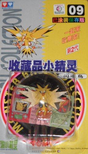 "Pokemon Monster Collection 2"" Figure Series - 9 - Zapdos"