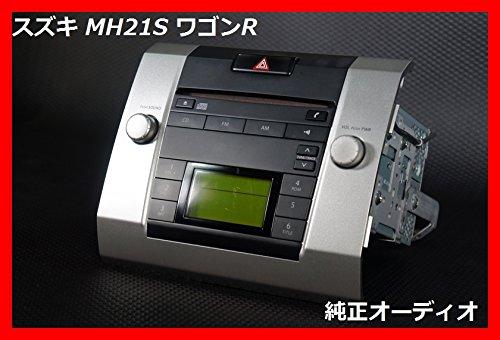 スズキ MH21S 純正オーディオ クラリオン 39101-65K01【中古】動作確認済み! B078YKJDBW