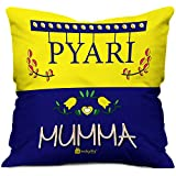 Indibni Pyari Mumma Creative Cushion Cover 16x16 - Yellow - Gift Mom Mother on her Birthday Anniversary Mothers Day Home Decor