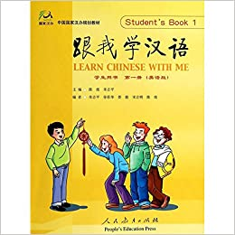 Learn Chinese with Me 1: Student's Book with 2CDs: Chen Fu