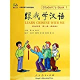Learn Chinese with Me, Student's Book 1 [With 2 CDs]
