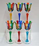 Authentic Italian Cordial Glasses, Swatch, Murano Glass Set of 6
