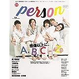 2019年 vol.79 カバーモデル:ABC-Z( エービーシーズィー )グループ