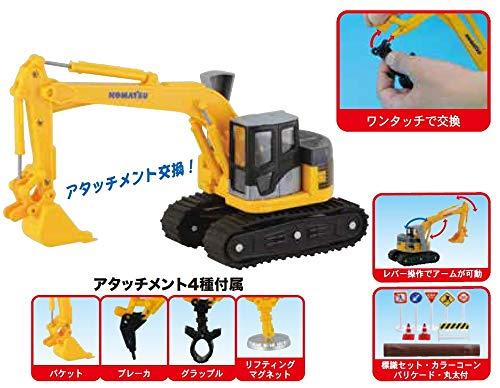 [해외]파트 꽉 고마쓰 PC228US 주니어 건설 현장 세트 / Komatsu PC228US Junior Construction Site Set Full Parts