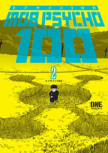 Pdf Comics Mob Psycho 100 Volume 2