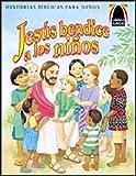 Jesus Bendice a los Ninos, Gloria Truitt, Marlene Schneider de Batallan, 0570051746