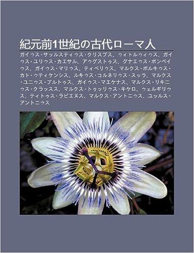 Amazon.co.jp: Ji Yuan Qian1sh...