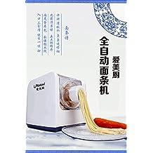 iMetro Electric AUTO Pasta/Noodle/Dimsum Skin Maker