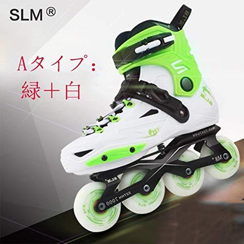 がっかりしたペントロピカルローラースケート ローラーブレード インラインスケート スケート 初心者向け フィットネス 大人用 ジュニア用 SLM 2色選択可能 光るウィール 5点セット