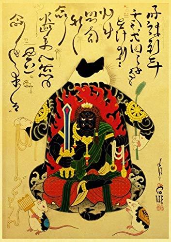 BRT 1 Pieza Vintage Japonés Samurai Gato Tatuaje Gato ...