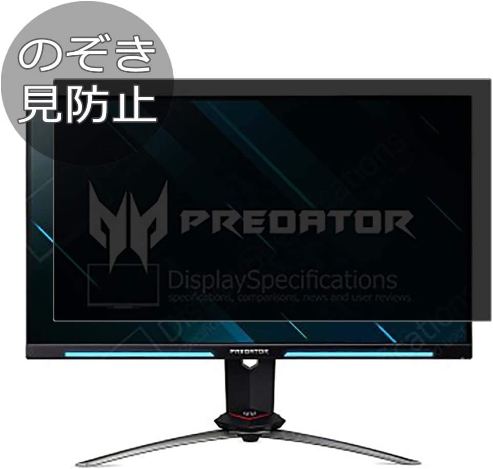 """Synvy Privacy Screen Protector Film Compatible with Acer Predator XB273U GX / XB273UGX 27"""" Display Monitor Anti Spy Protective Protectors [Not Tempered Glass]"""