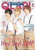 QLAP!(クラップ) 2018年 08 月号 [雑誌]
